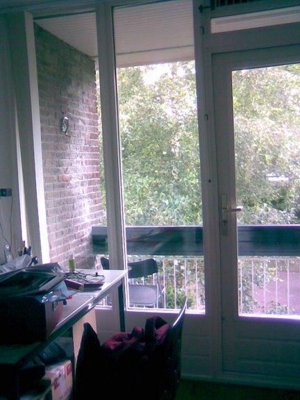 המשרד שלי